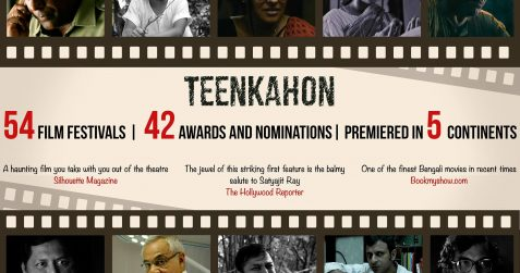 teenkahon, Poplar Union, film screening, Bengali new year, Bauddhayan Mukherji, East London