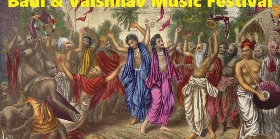 saudha, poplar union, indian music, baud and vaishnav, world music, music, east London