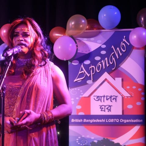 aponghor, LGBTQ+ Bangladeshi group, meet up group, Poplar Union, East London, Tower Hamlets
