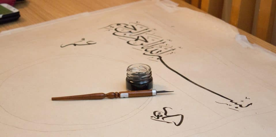 Samiur Rahman, Arabic Calligraphy workshop, Poplar Union, East London, Tower Hamlets, things to do, arts and crafts