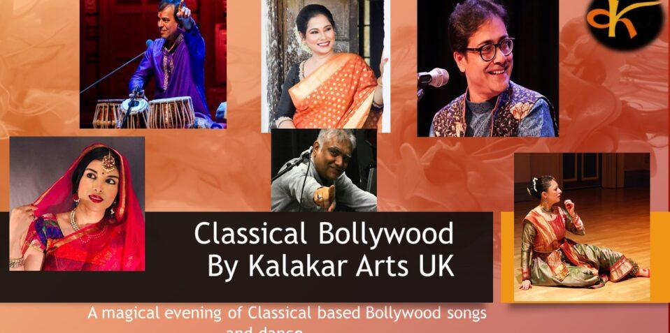 Classic Bollywood, poplar union